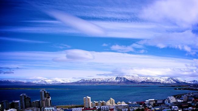 Reykjavik Islandia podróże turystyka