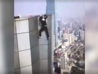 Nagrywał wideo na dachu 62-piętrowego wieżowca. Wyczyn zakończył się tragedią