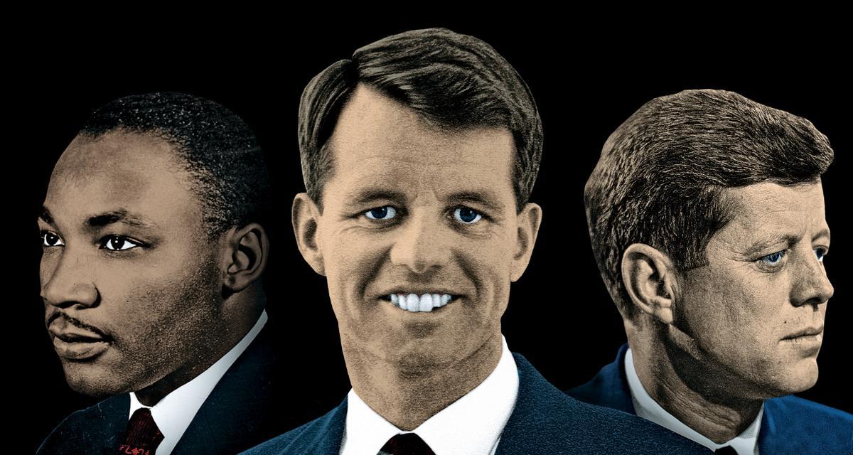 Ten drugi Kennedy