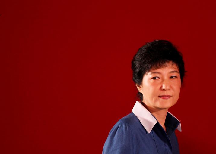Park Geun Hie