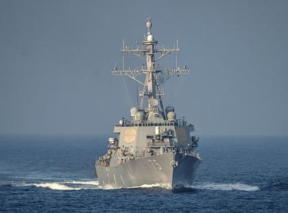 USS Donald Cook okręt niszczyciel
