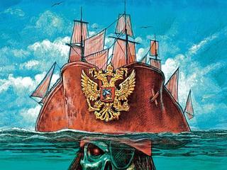 Admirator Putina buduje amerykańskie bazy. A co NATO na to?