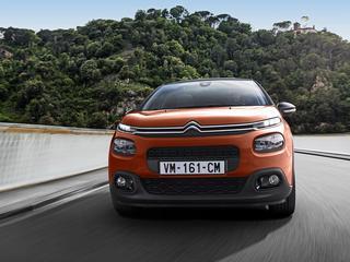 Nowy Citroen może zmienić nasze spojrzenie na francuskie samochody