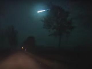 Czy w Ziemię znów może uderzyć meteoryt?