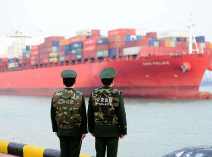 Chiny port handel