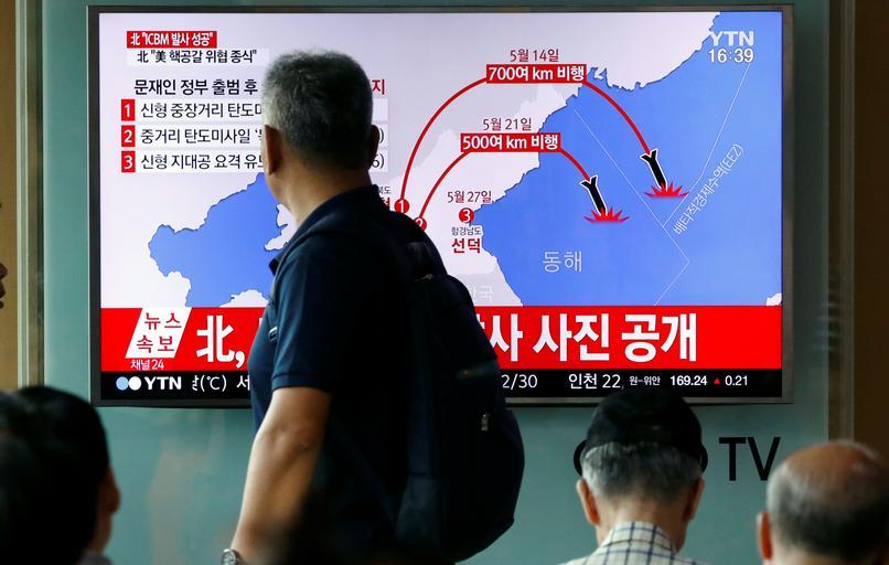 Korea Północna próba rakietowa
