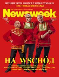 34/2017 Newsweek Polska