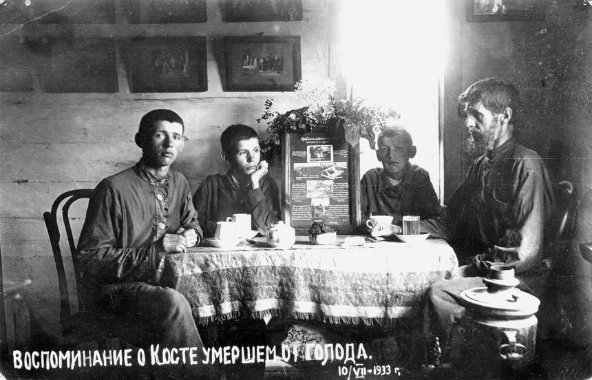 Obwód czernihowski, lipiec 1933. Podpis: