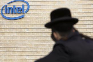 Izrael. Ziemia obiecana start-upów