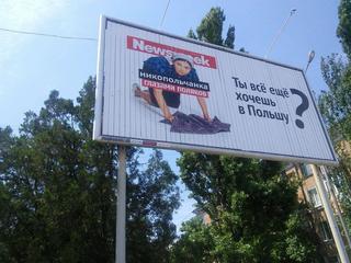 """By straszyć Polską, ukraińska huta bezprawnie wykorzystuje okładkę """"Newsweeka"""""""