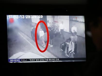 Zabójczyni Kim Dzong Nama w kamerze przemysłowej fot: PAP/EPA.