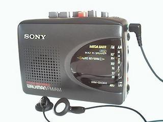 Walkman, Pegasus i komóra, czyli technologie lat 90.
