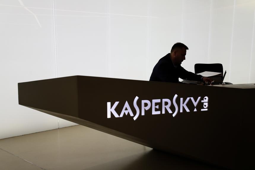 Sziedziba firmy Kaspersky Lab w Moskwie