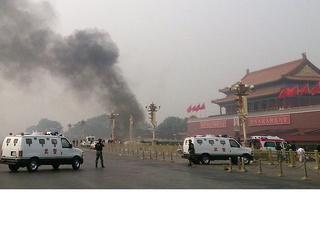 Dlaczego Chiny wyciszają zamach na Tiananmen?