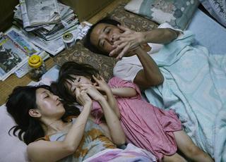 Japońska rodzinaSoprano