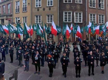 ONR Gdańsk