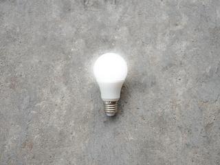 Oświetlenie, dzięki któremu oszczędzisz energię i pieniądze
