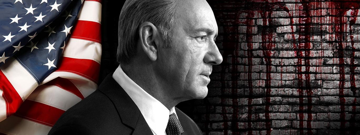 House of Cards Frank Underwood seriale telewizja