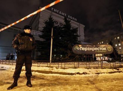 St Petersburg supermarket explosion injures several people
