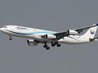 Katastrofa samolotu pasażerskiego w Iranie. Nikt nie przeżył