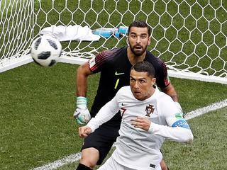 Portugalia Cristiano Ronaldo