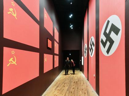 Muzeum II Wojny Światowej MIIWŚ