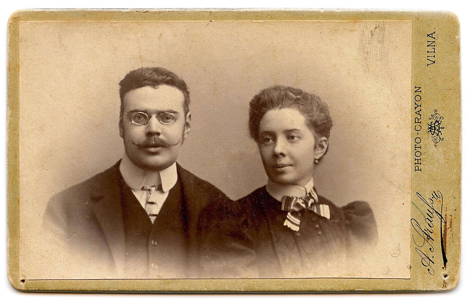 Michał Römer z siostrą Marią