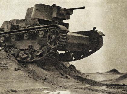 7tp czołg