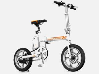 Rower ze wspomaganiem