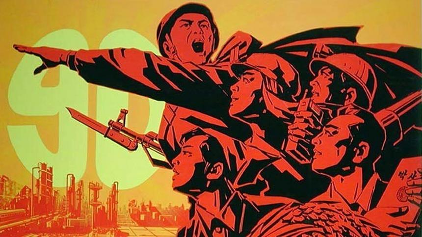 Braterstwo broni. Plakat propagandowy z Korei Północnej
