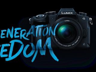 Lumix Generation