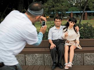 Seks po japońsku