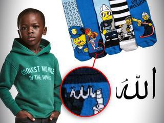 "Skarpetki z ""Allahem"". Kolejna wpadka H&M"