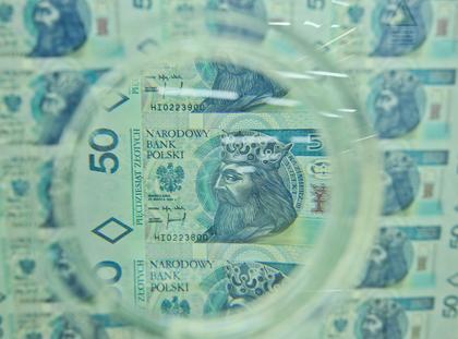 pieniądze, ekspozycja w Centrum Pieniądza