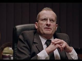 Adrian, zdradzieckie mordy i niewzruszony prezes