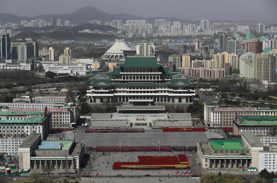 Pjongjang Korea Północna
