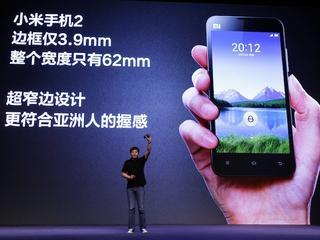 Smartfony: Xiaomi, nowy cesarz Chin