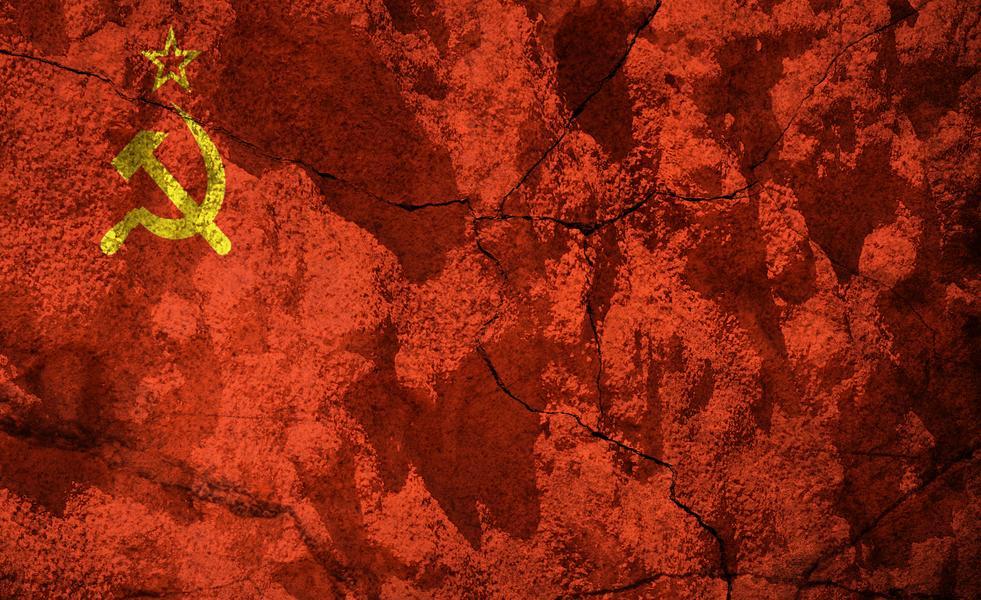 ZSRR sierp i młot