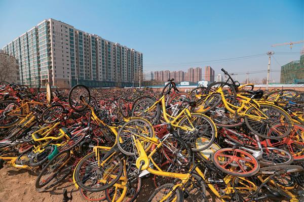 Parking rowerowy w Pekinie.