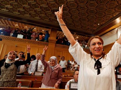 Souad Abderrahim Tunis Tunezja