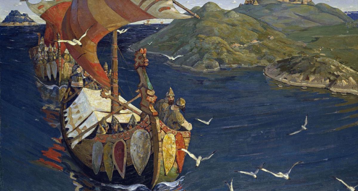 Wikingowie. Strażnicy Bizancjum