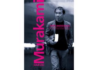 Murakami nietylko osobie