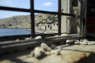Straszna wyspa. Historia jugosłowiańskich łagrów