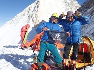 Adam Bielecki zdobył Gaszerbrum II. To piąty ośmiotysięcznik na jego koncie