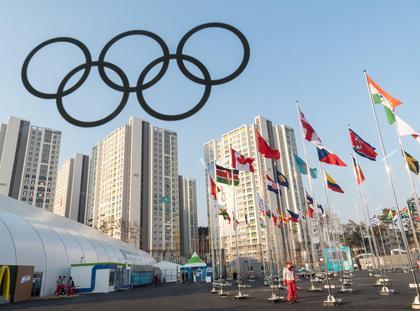 Pyeongchang 2018 - Olympic Village