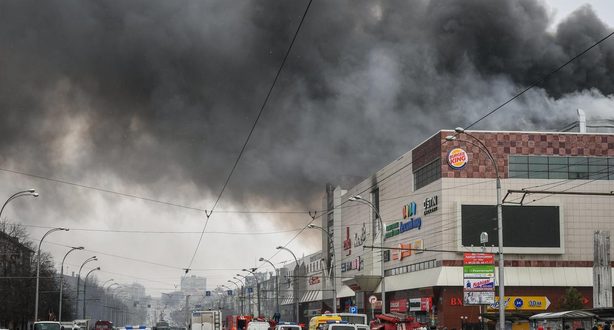 Fire in Kemerovo shopping center