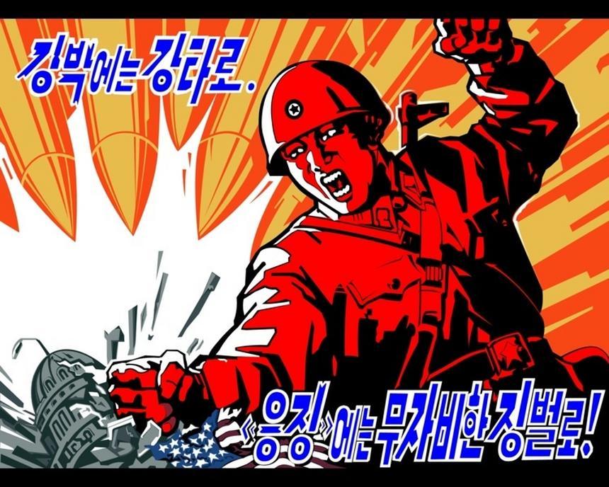 Jeden z plakatów propagandowych z Korei Północnej.