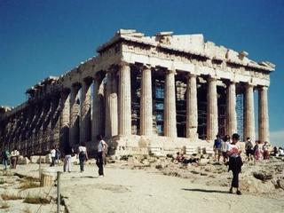 Kierunek: stolica Grecji