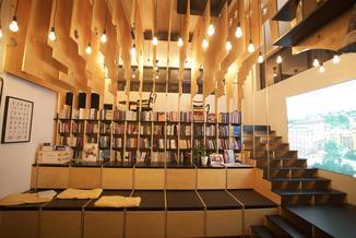 Zatrzymaj się w księgarni. Kogo tam spotkasz?