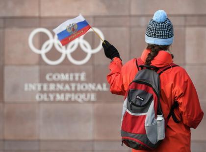 igrzyska olimpijskie rosja